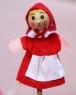 Пальчиковые игрушки Красная Шапочка